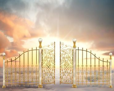 heavens gate essay